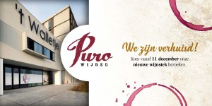 Puro_Flyer_opening_DEC2017_C1_lr-page-001